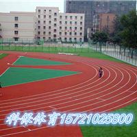 上海市科保体育设备有限公司