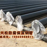 厂家供应3PE防腐钢管大口径天然气防腐管道