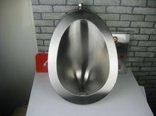 供应诺信不锈钢小便斗,不锈钢小便器,公共卫生小便器_质优价廉