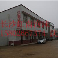 长沙县江南泡沫塑料工程板有限公司