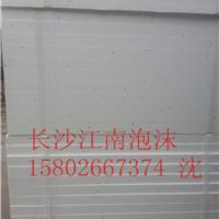 湖南厂家直销聚苯板,价格优惠,保质保量
