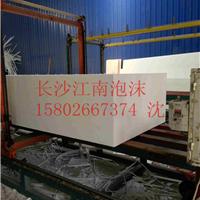 泡沫板报价 EPS聚苯板厂价直销 湖南湘潭