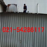 供应上海嘉定彩钢瓦夹芯板补漏渗水漏雨处理