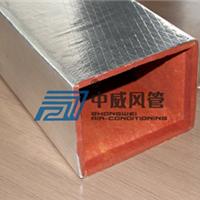供应中威单面铝箔玻纤抑菌复合风管