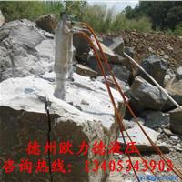 不用膨胀剂用OLD90-250开石机开采石材
