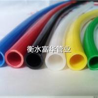 衡水富华橡塑制品有限公司