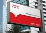赫龙暖通设备(上海)有限公司