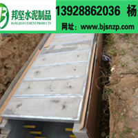 广州水沟盖板 水泥盖板