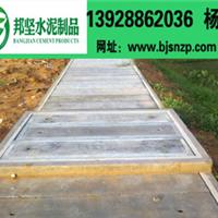 广州排水沟水泥盖板 沟盖板