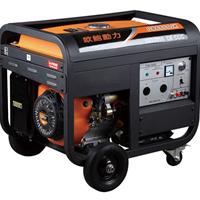 供应5KW遥控启动汽油发电机