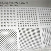 广州铝天花厂家直销新款覆膜工装600板
