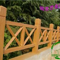 江苏水泥仿木栏杆