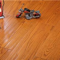 家绿保地板之三层美国红橡(仿古)