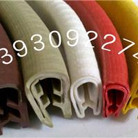 装饰条U型条包边条封边条钢带卡条复合条