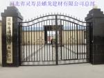 河北省灵寿县蟠龙建材有限公司