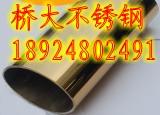 平椭管-304不锈钢管25*35*0.8mm304#
