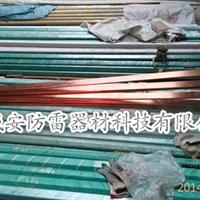 供应唐山铜包钢扁钢