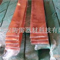 供应京唐港铜包钢扁钢