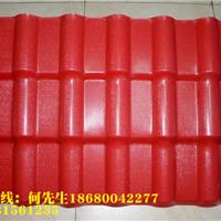 供应合成树脂瓦 枣红色合成树脂瓦