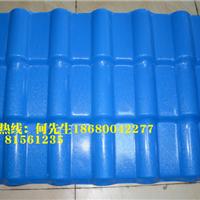 供应蓝色树脂瓦销售 房屋改造合成树脂瓦