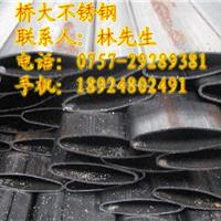 平椭管-不锈钢管25*35*0.9mm304#
