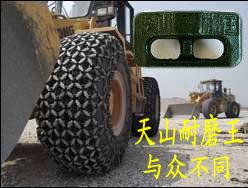 柳工5吨铲车防滑链厂家直销 质保18个月