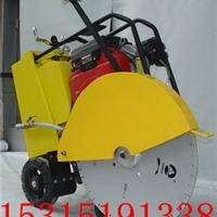 供应山东路面切割机,YS-21路面切割机