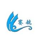 安平县赛航丝网制造有限公司
