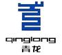 东莞市青龙土木建筑加固工程有限公司