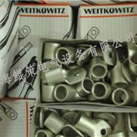 上海鲲策供应德国WEITKOWITZ全系列产品