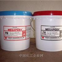 供应设备修复特种树脂耐磨陶瓷胶泥