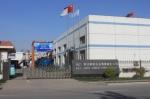 天津奥特泵业有限责任公司