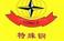 上海珑技金属制品有限公司
