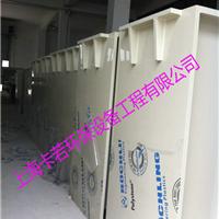 上海卡若环保设备工程有限公司
