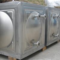 湖南不锈钢膨胀水箱_长沙不锈钢膨胀水箱