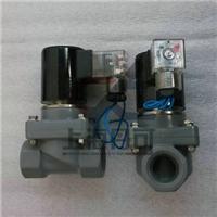 供应耐酸碱防腐CPVC电磁阀