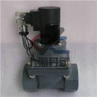 供应UPVC电磁阀 双由令UPVC电磁阀
