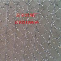 供应镀高尔凡铅丝格宾笼岩崩防护六角铁丝网