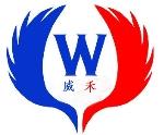 威禾丝网制品有限公司