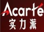 深圳市奥卡特科技有限公司