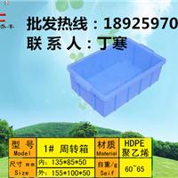 供应塑料周转箱价格/广东食品箱厂家