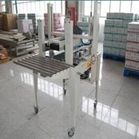 供应AM-55SS自动侧式封箱机、多功能封箱机