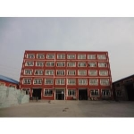 乾程建材厂