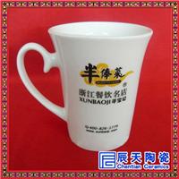 供应陶瓷茶杯 定做景德镇陶瓷茶杯 高档茶杯