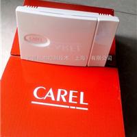 供应卡乐carel温湿度传感器DPWC111000