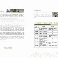 日本原装进口OneWill硅藻泥涂料/墙材/壁纸