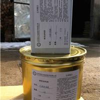 佳合天成厂家灌浆树脂(灌缝胶)