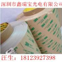 3m467无基材双面胶价格  厂家鑫瑞宝