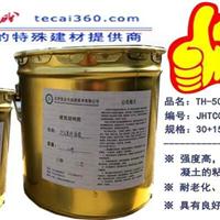 昆明粘钢胶 全国供应 佳合天成厂家供应