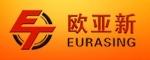 北京欧亚新科技发展有限公司